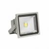 Прожектор светодиодный ДО-20w 6500К 1600Лм IP65