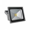 Прожектор светодиодный ДО-30w 6500К 2400Лм IP65