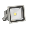 Прожектор светодиодный ASD СДО-2-20