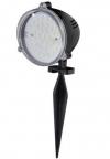 Светодиодный садово-парковый светильник HL282L 16W