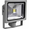 Прожектор светодиодный ДО-10w c ИК датчиком 6500К 800Лм IP44