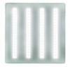 Светодиодный офисный светильник LED Армстронг Люкс «Микропризма»